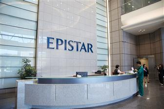 Epistar to expand capacity in 2020