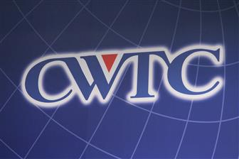 CWTC plans to expand its offerings to include those for power devices