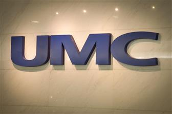 UMC has kicked off risk production for 5G RF switches using its 12-inch wafer fabrication lines