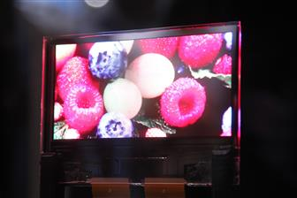 JDI has announced it has developed a prototype micro LED display