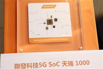 Chipmakers keen to increase inventory for 5G