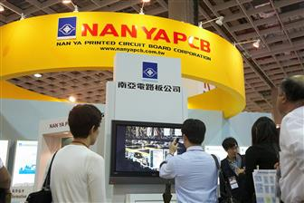 Nan Ya PCB is expected sharply increase its capex in 2020