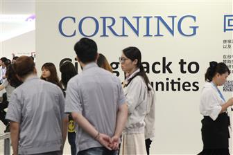 Corning+Taiwan+has+set+up+a+startup+accelerator