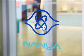 Nanya+posts+revenue+decrease+in+4Q19