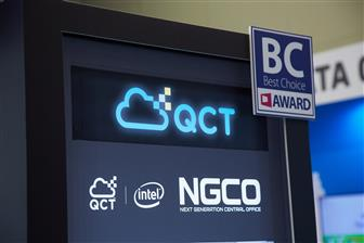 QCT+to+showcase+new+5G+equipment+at+MWC+2020