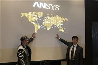 Anasys+has+increased+its+workforce+in+Taiwan
