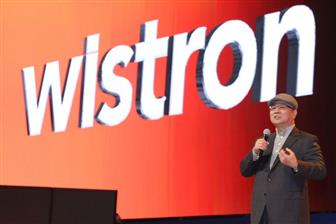 Wistron+expects+strong+2020