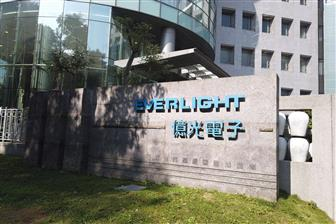 Everlight+Electronics+headquarters+in+northern+Taiwan