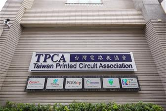 TPCA urges Taiwanese PCB makers to strengthen technology leadership