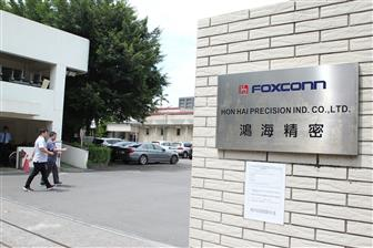 Foxconn and FCA are holding discussions to form a joint venture for EV development