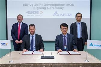 GKN and Delta Electronics have teamed up