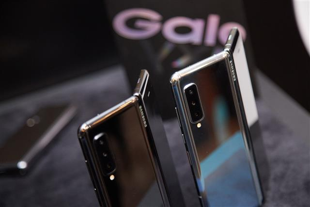 Hinge makers to benefit from foldable-screen smartphones