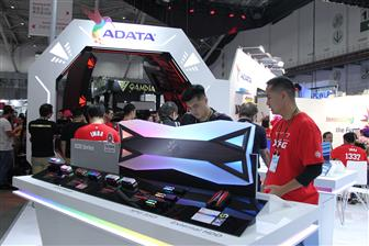 Adata+expects+1Q20+to+see+memory+prices+to+reach+its+lowest+levels+of+the+year