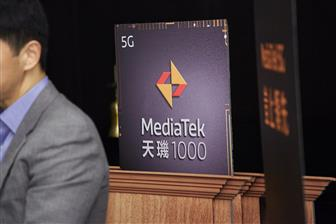 MediaTek expects the 5G smartphone market to see weaker momentum in 2020