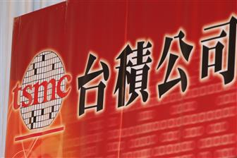 TSMC continues to see supply run tight despite coronavirus outbreak