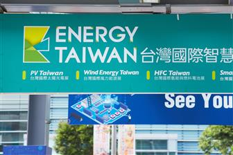Taiwan%27s+economic+growth+is+estimated+to+reach+2%2E37%25+in+2020