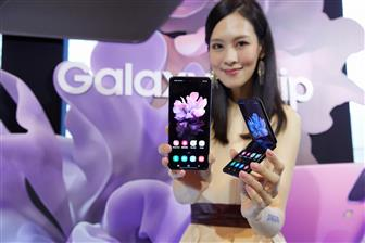 Samsung%27s+Galaxy+S20+features+displays+with+a+high+refresh+rate