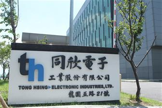 Tong+Hsing+is+expanding+capacity+to+support+multi%2Dlens+camera+applications+for+handsets