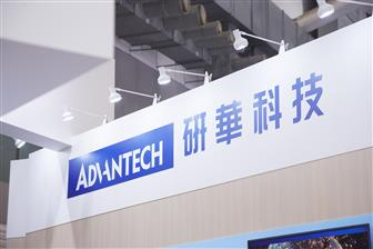 Advantech+invests+in+Impelex+Data+Transfer+for+strategic+alliance