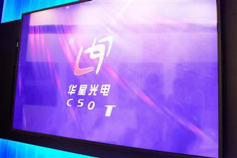 CSOT has made efforts to develop micro LED