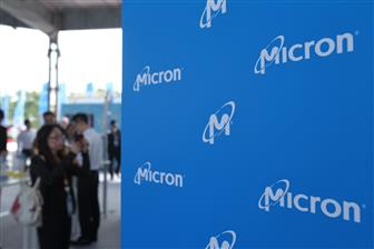 Micron+has+released+a+new+product