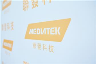 MediaTek+aims+to+spend+as+much+as+NT%247%2E1+billion+on+the+buyback