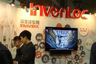 Inventec%27s+production+capacity+in+China+has+almost+all+returned+to+normal