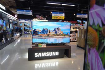 Samsung+Display+is+banking+on+the+OLED+market