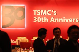 TSMC has made a lot of efforts developing backend technologies