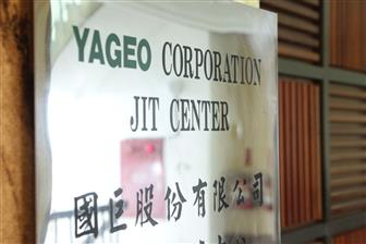 Yageo+has+applied+to+expand+the+capacity+in+southern+Taiwan