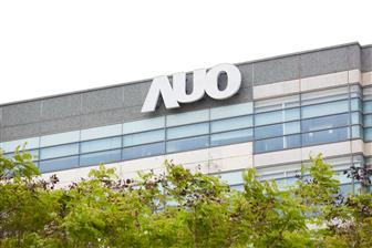 AUO+is+giving+more+efforts+to+develop+niche+market+applications