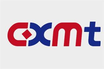 CXMT+has+obtained+licenses+from+Rambus