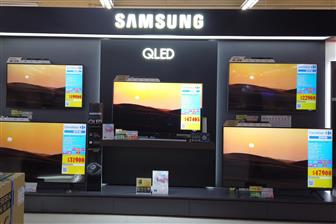 Samsung%27s+displays+sales+were+weak+in+1Q20