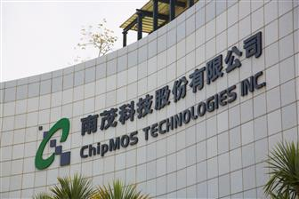ChipMOS+expects+flat+sales+in+2Q20