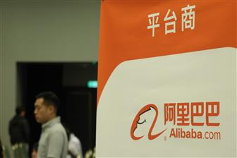 Alibaba's subsidiary Pingtouge is emerging as important player in the semiconductor sector