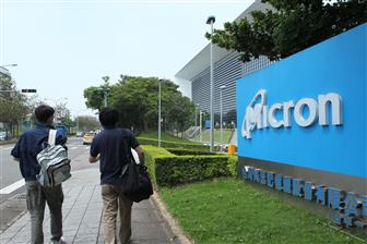 Micron+is+scaling+up+production+of+1znm+DRAM+in+Taiwan