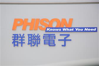 Phison+is+confident+about+its+sales+for+2020