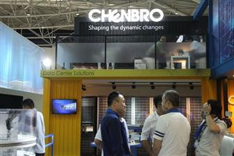 Chenbro expects 2020 sales to grow