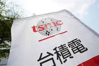 TSMC will spend US$12 billion building the US fab