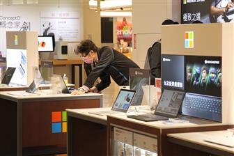 Microsoft+new+Surface+products+to+benefit+supply+chain