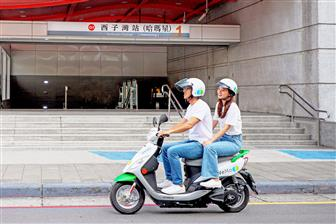 A WeMo rental electric scooter running in Kaohsiung City