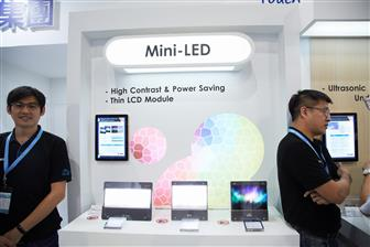 FitTech+expects+increasing+revenues+from+mini+LED+business