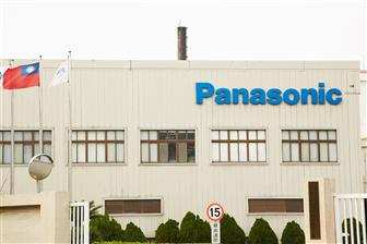 Panasonic+plans+to+expand+CCL+production+capacity+in+China