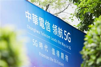CHT has launched its 5G commercial services
