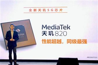 MediaTek+gearing+up+for+5G+smartphone+market+boom+in+China