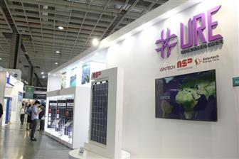 URE+is+selling+one+of+its+plants+in+Taiwan