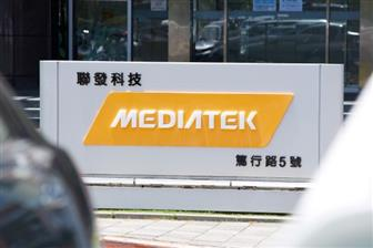 MediaTek+set+to+ride+first+5G+wave+in+China