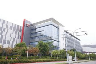 TSMC+expects+over+20%25+revenue+surge+in+2020