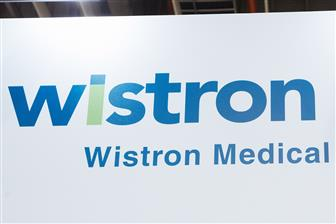 Wistron+is+expanding+its+healthcare+biz