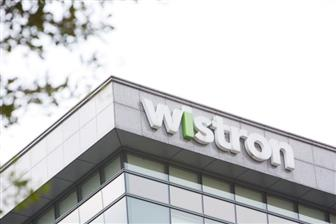 Wistron+announced+to+invest+in+Luxshare